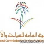 صحة حائل تواصل تقديم فعالياتها برالي حائل الدولي 2014م