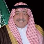 محمد الشمري يحتفل بزواجه برفحاء