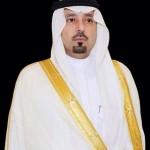 الأمير مقرن بن عبدالعزيز يتلقى البيعة يومي الأحد والأثنين القادمين بعد صلاة الظهر