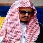 سياحة الطائف تضبط 25 مخالفة بقطاع الإيواء والجولات الرقابية مستمرة