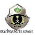 مدير التربية والتعليم بمحافظة المجمعة  يُكرم الكشافة المُتميزين في موسم الحج