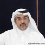 وزير الخدمة المدنية يشكر خادم الحرمين الشريفين بمناسبة صدور الأمر السامي المتعلق بموضوع المعلمات البديلات
