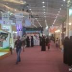 أمير مكة المكرمة يفتتح مكتبة الملك فهد العامة بجدة