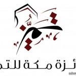 جود تضئ منزل الشاعر فهد غازي العتيبي