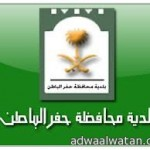 وزارة التربية والتعليم تفتح بوابة التكامل الالكتروني للبديلات