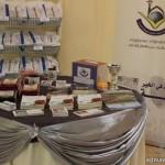"""أهالي محافظة """"المهد"""" يطالبون بإنشاء جامعة في المحافظة"""