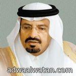 هولاند: الملك عبدالله حدثني عن تغييرات تصب في مصلحة المرأة ب