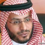 """الأمير محمد بن نايف يتواصل مع المواطنات عبر """"الاتصال المرئي"""" أسبوعياً"""