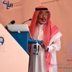 جامعة المجمعة تنشئ كرسي صحيفة الجزيرة لدراسات الإعلام الجديد