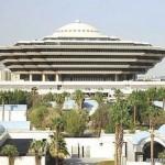 جامعة المجمعة تحصل على الميدالية الذهبية في المعرض الدولي الثاني والأربعين للابتكارات والاختراعات