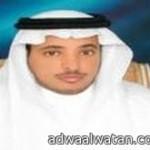 أمر ملكي بإعفاء وزير الداخلية الأمير أحمد بن عبدالعزيز من منصبه وتعيين الأمير محمد بن نايف بدلاً منه