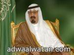 الدكتور الرشيدي رئيسا لقسم التربية البدنية بجامعة حائل