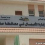 بالصور.. د. مبروك الرشيدي يفتتح مسجد جامعة كسلا بالسودان