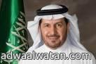 أمير مكة يستقبل رئيس واعضاء غرفة مكة ومدير جامعة أم القري