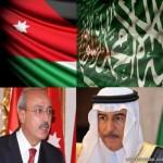 """تعاوني القويعية ينظم حملة تحت شعار  """"استعملها صح"""""""