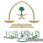 """الظهور الأول لطراز """"مَكان"""" الجديد في السعودية"""