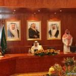 انطلاق دوري القطاعات الحكومية بالطائف عاصمة المصائف بمشاركة 13 إدارة