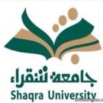 الصايل مرشحاً لمشاركة المقاييس السعودية للمهارات (SSS) في أعمال المراجعات المؤسسية