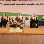 """جمعية المودة الخيرية بـ""""جدة"""" تُكرّم الشيخ العويرضي"""