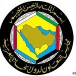 جامعة الجوف تعلن أسماء المرشحين والمرشحات نهائياً في برامج الدراسات العليا