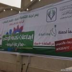 وثيقة الرياض تتيح اتفاق خليجي ينهي الأزمة القطرية ويلبي آمال وتطلعات مواطني الدول الأعضاء