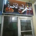 """""""الأرصاد"""": ارتفاع درجات الحرارة على معظم مناطق المملكة"""