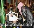 جامعة شقراء تعلن توفر وظائف للمعيدين والمعيدات في الجامعة
