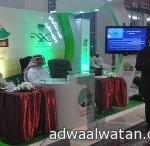 """جامعة الملك عبدالعزيز تنظم فعاليات """"أخلاقيات التعامل مع الشبكات الاجتماعية """""""