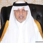 تعليم المدينة يحقق جائزة أمير المنطقة للأداء الحكومي المتميز