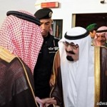 وجه وزير الداخلية الأمير محمد بن نايف منع إعلانات التهاني له بالصحف