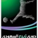 """وزارة النقل تبدأ في إزالة جسر """" المعيزلية """" بمدينة الرياض"""