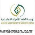 الشورى يوافق على مشروع نظام الإقامة المميزة
