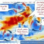 إدارة مرور منطقة الرياض تطلب أصحاب السيارات المتضررة من حادث ناقلة الغاز