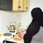 جامعة حائل تعلن عن فتح باب الإلتحاق في أكثر من ( 70 ) سبعين برنامجاً تدريبياً