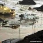 هطول أمطار متوسطه إلى خفيفه على مدينة حائل مساء اليوم