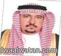 وزارة الصحة تعلن عن فرص ابتعاث للسعوديين لبرنامج جامعة ليفربول البريطانية