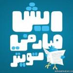 نائب وزير الصحة في تصريح صحفي : مقاول جديد لتخصصي حائل ومراكز تخصصية متقدمة لحائل