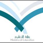 مدارس الشريط الحدودي تكمل استعدادها لاستقبال 31 ألف طالب وطالبة