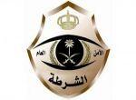 الدكتور الرشيدي مساعداً لرئيس بلدية محافظة السليمي