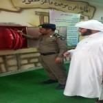 ترقية مدير عام هيئة  الأمر بالمعروف والنهي عن المنكر في مكة المكرمة للرابعة عشر