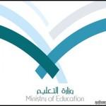 """مدير """"تعليم المخواة"""" يلتقي قادة الميدان التربوي من مشرفين ومشرفات"""