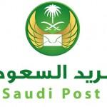 جامعة الباحة تعلن بدء القبول في الانتساب المطور