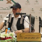الأردن : توقيع اتفاقية الربط الإلكتروني بين وزارة العدل ومديرية الأمن العام