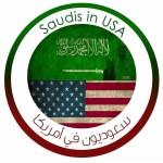 النماص جوهرة السياحة السعودية …فيلم وثائقي جديد يرى النور قريبا