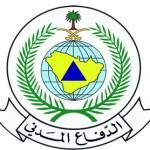 """""""الصحة"""": حالة وفاة وتسجيل 4 إصابات بـ""""كورونا"""" في الرياض"""