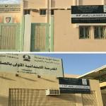 جنايات بورسعيد تقضي بالسجن المؤبد للمرشد العام لجماعة الإخوان في قضية سجن بورسعيد