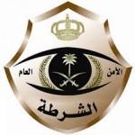 مصرع وافد عربي بعد سقوطه من الدور الثاني بحفرالباطن