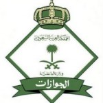 """طهران"" تؤكد ان سفيرها السابق لدى لبنان ضمن مفقودي التدافع"