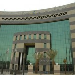 مؤشر الأسهم السعودية يسجل تراجعاً بـ 51 نقطة إلى مستوى 6586 نقطة