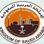 """""""السويل"""" يفتتح غداً ملتقى """"لوجستك 2016"""" في الرياض"""